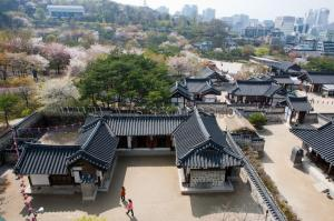 Namsan Traditional Village
